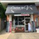 Creations by V – Now Reopened in Downtown Fonthill