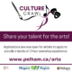 Art Committee launches call for Artists for Culture Crawl workshops